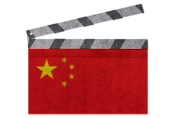 China's Movies Are a Hit With Investors