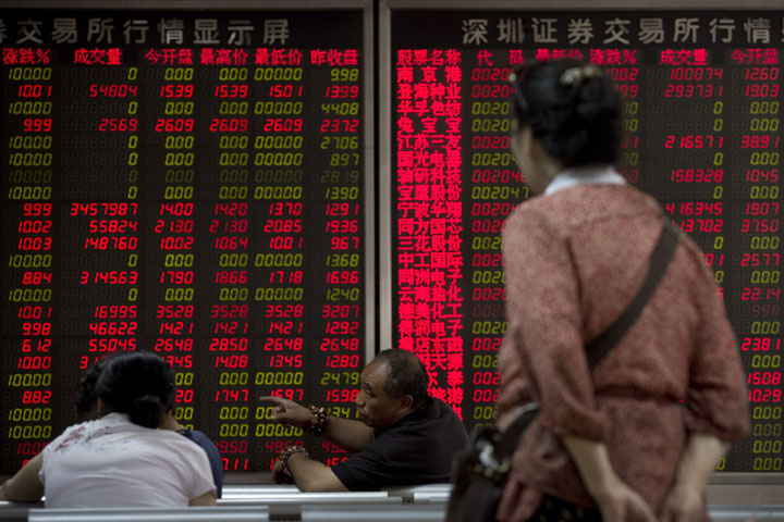 Chinese brokerages see surging profits in 2015