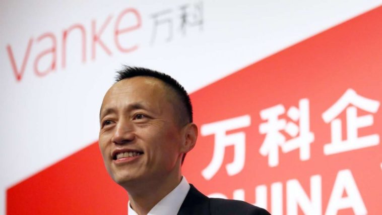 China Vanke Reportedly Plans to Buy a Shanghai Tower From Carlyle